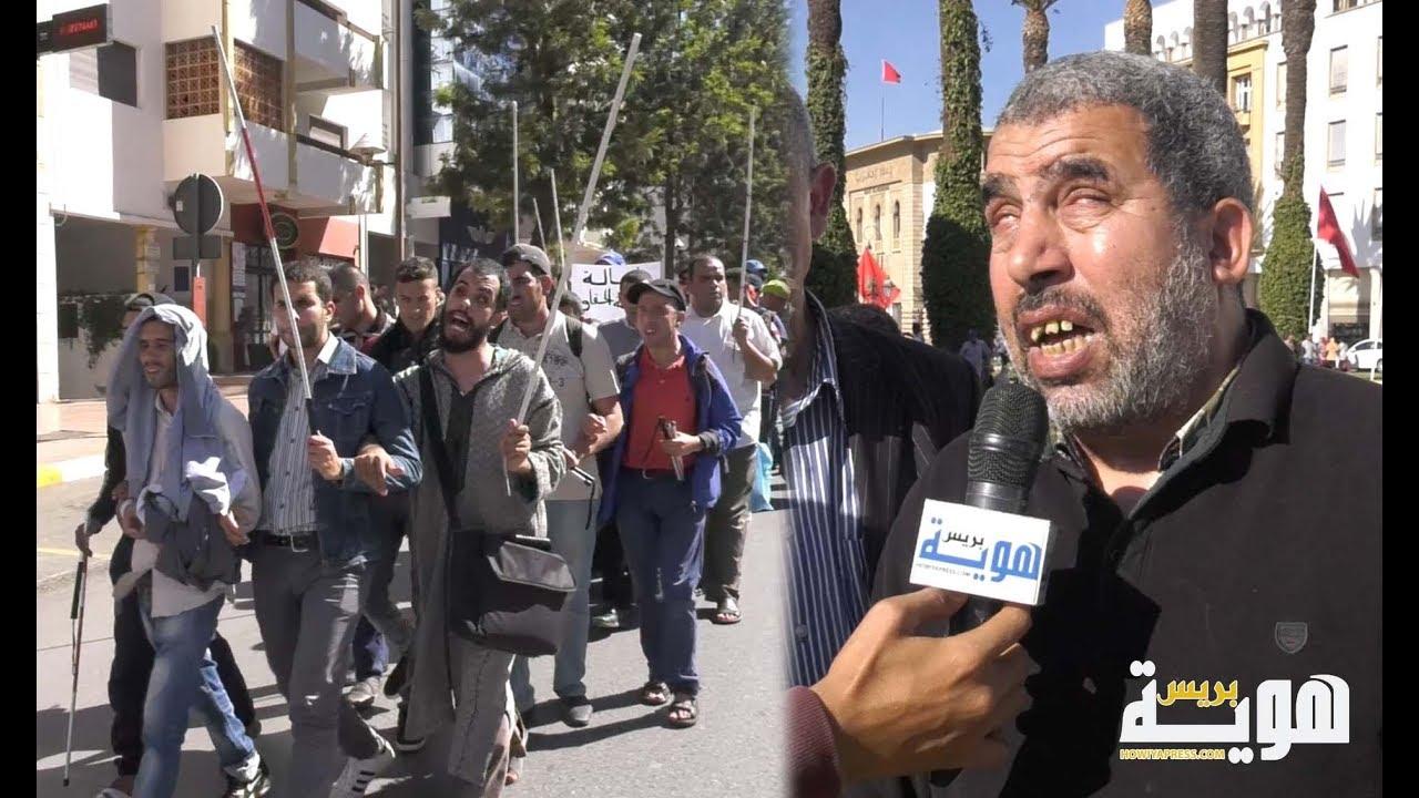 المكفوفون المعطلون يطلبون اللجوء بإسبانيا (وثيقة)