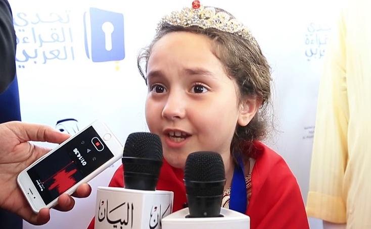 رسالة للأسرة بمناسبة فوز الطفلة مريم ببطولة القراءة على المستوى العربي..