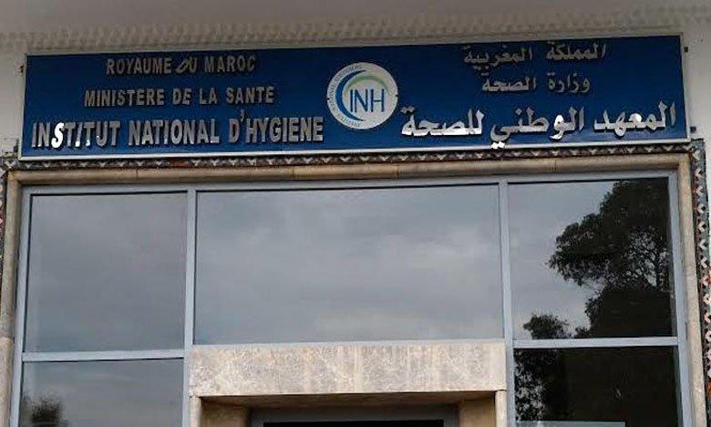 المعهد الوطني للصحة يطلق أول تكوين في تحليل الخلايا بإفريقيا