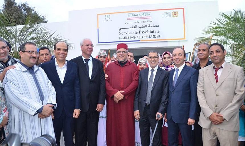 سعد الدين العثماني: يفتتح مصلحة الأمراض النفسية بإنزكان بعد تجديدها