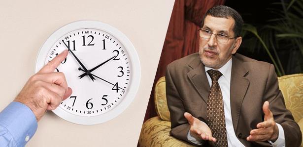 جدل بخصوص الساعة الإضافية ومشروع قانون جديد قد يعجل بإلغائها