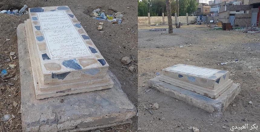 هذا حال قبر الإمام الطبري في جانب من حديقة الرحبي (رحبة يعقوب) في بغداد