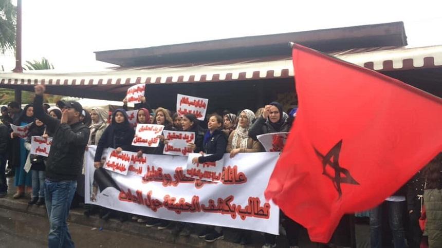 وقفة احتجاجية أمام المحكمة للمطالبة بإطلاق سراح سائق قطار بوقنادل تزامنا مع محاكمته