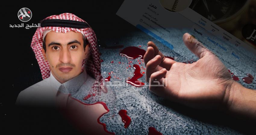وفاة صحافي سعودي تحت التعذيب خلال احتجازه