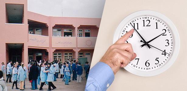 الوزارة تعطي صلاحيات تحديد التوقيت المدرسي للأكاديميات الجهوية