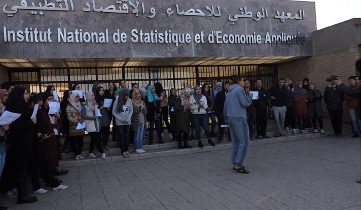 المعهد الوطني للإحصاء و الاقتصاد التطبيقي