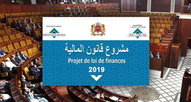 مجلس المستشارين يصادق بالأغلبية على مشروع قانون المالية لسنة 2019