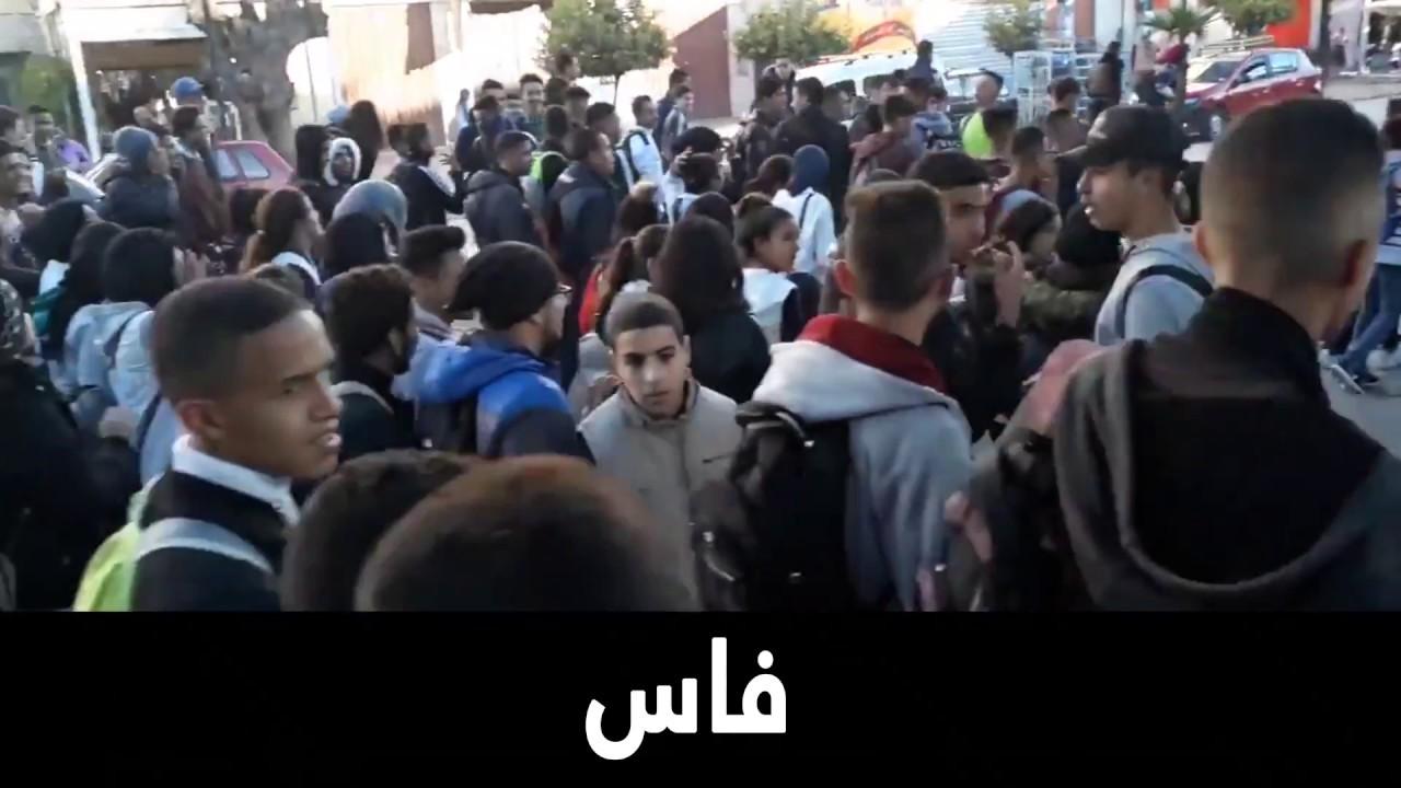 احتجاجات التلاميذ تتسع رقعتها وتدخل يومها الثالث
