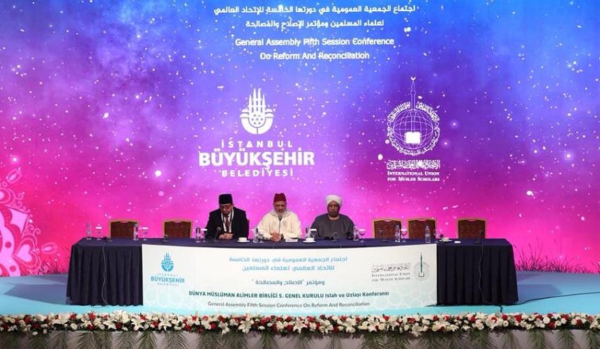 الدكتور أحمد الريسوني على رأس الاتحاد العالمي لعلماء المسلمين خلفا للشيخ للقرضاوي