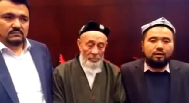 فيديو.. نداء استغاثة يوجهه شيوخ ودعاة أقلية الأويغور المسلمة في الصين إلى الأمة الإسلامية