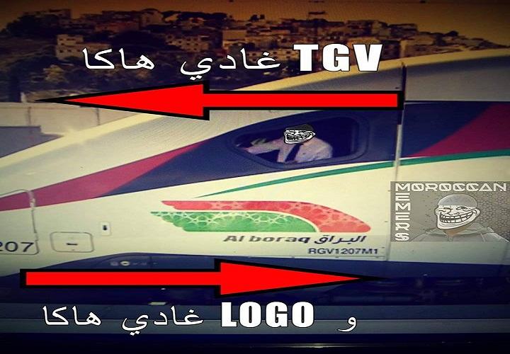 مرة أخرى.. شعار قطار البراق (لوغو) يستفز المصممين ويجر سيلا من الانتقادات