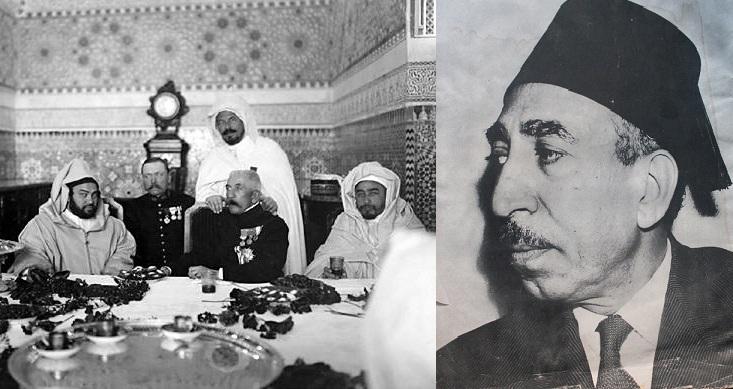 القضاء الإسلامي والقضاء الفرنسي بالمغرب 1932م