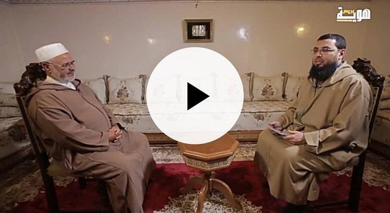 في حوار مع هوية بريس.. الريسوني يتحدث عن اتحاد علماء المسلمين والإخوان والعدالة والتنمية والإرث