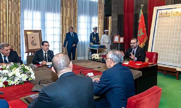 الملك محمد السادس يترأس جلسة عمل خصصت لمتابعة موضوع تأهيل وتحديث قطاع التكوين المهني