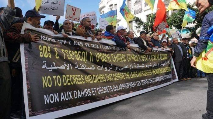 القبائل الأمازيغية السوسية تحتج ضد سياسات التهميش والحرمان من ثرواتها الطبيعية