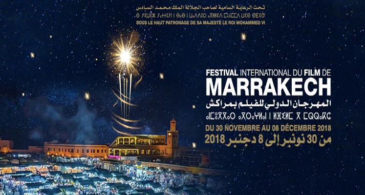 أموال طائلة تصرف في المهرجان الدولي للفيلم بمراكش خدمة للجنس وابتذال جسد المرأة!!