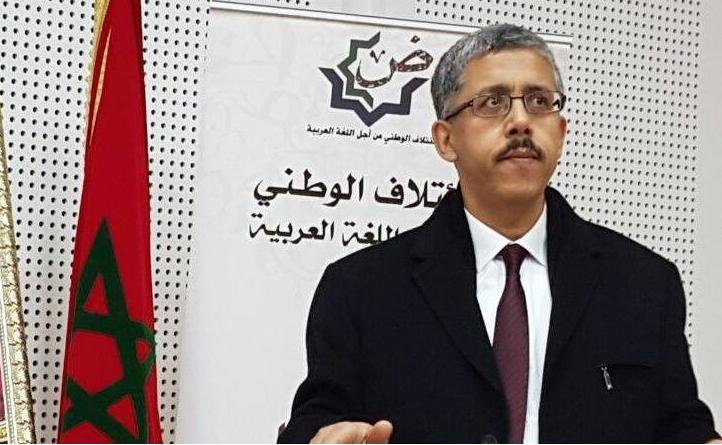 """د.فؤاد بوعلي يكتب: أحزابنا الوطنية """"جدا"""""""