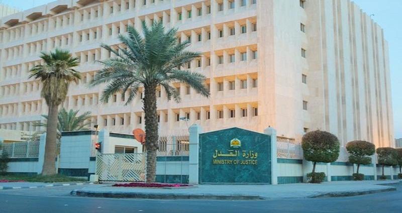 لأول مرة في تاريخها .. سعوديات يباشرن عملهن بوزارة العدل