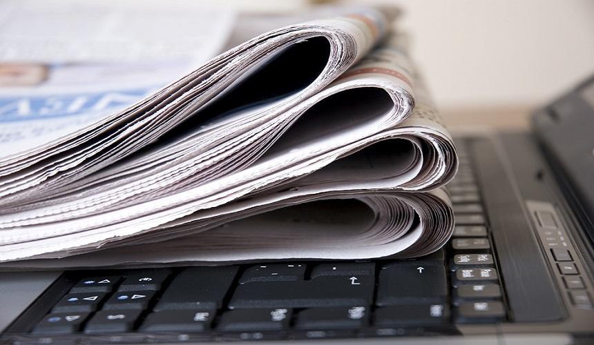 الوزير الحسن عبيابة يستقبل أعضاء اللجنة التنظيمية للجائزة الوطنية الكبرى للصحافة