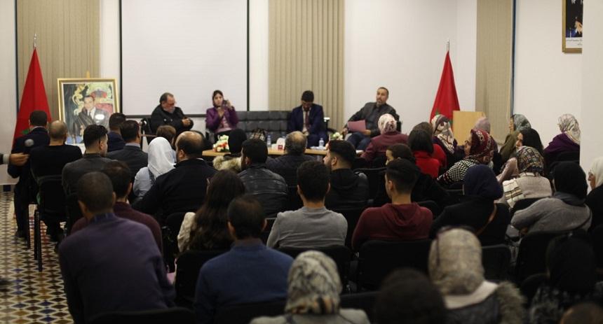 «قراءات في قضية الوحدة الترابية للمغرب» موضوع ندوة بمدينة طنجة
