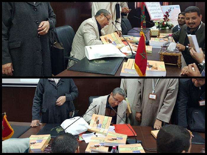 أكاديميون بكلية الآداب بالجديدة ينهجون طريق «الدبلوماسية الجامعية لخدمة ملف الصحراء المغربية»
