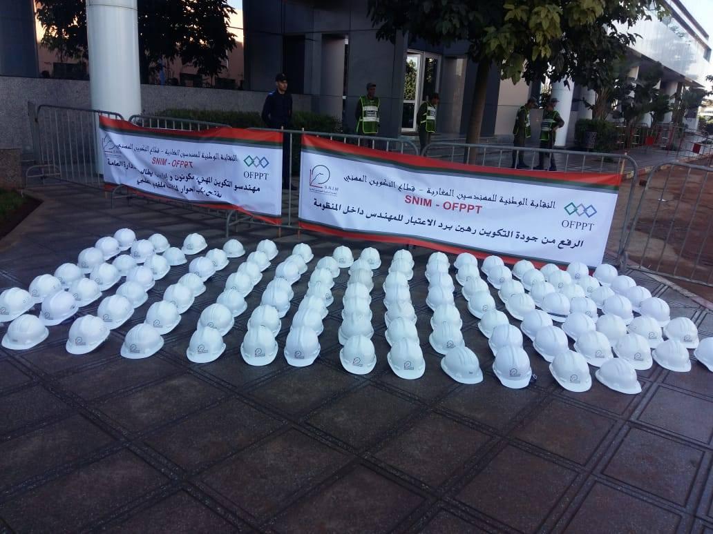 مهندسو التكوين المهني يخوضون إضرابا واعتصاما (صور)