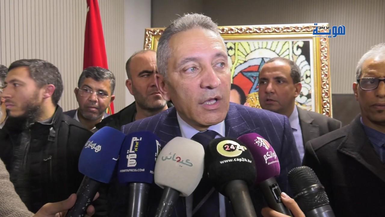 الوزير العلمي يوقف استيراد منتوجات نسيج تركيا ويهدد بتمزيق اتفاقية التبادل الحر معها