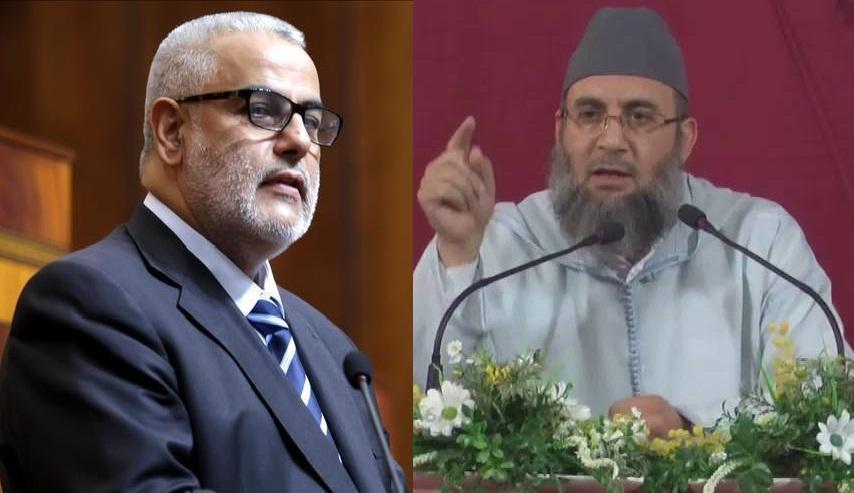 """د. رشيد بنكيران يعلق على قولة عبد الإله بنكيران: """"إن الله دافع عن الحريات الفردية"""""""