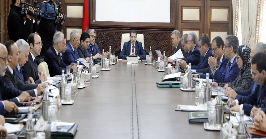 مجلس الحكومة يوافق على اتفاقية تسليم المجرمين بين حكومة المملكة المغربية وجمهورية رواندا