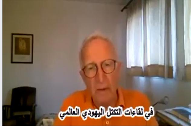 فيديو.. لماذا يهتم الصهاينة بالقضية الأمازيغية؟! اليهودي المغربي جاكوب كوهين يشرح كيف ذلك؟