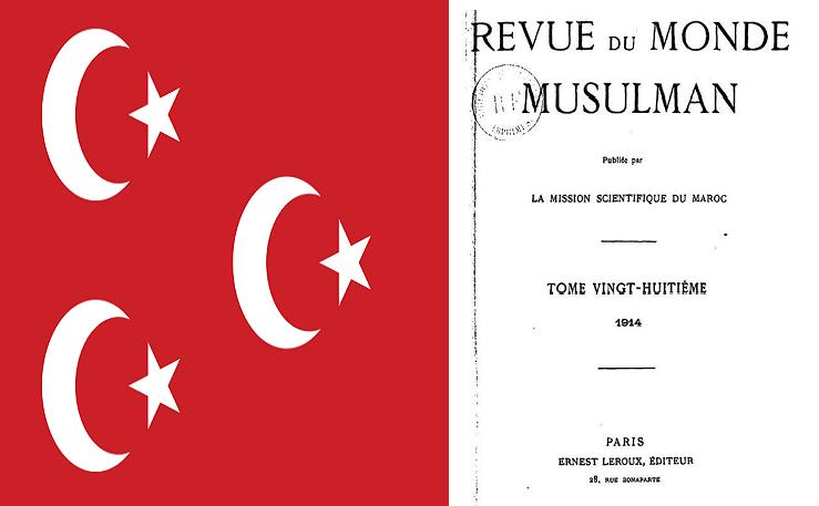 رأي العلامة المغربي ابن المواز (ت1922م) في الخلافة العثمانية
