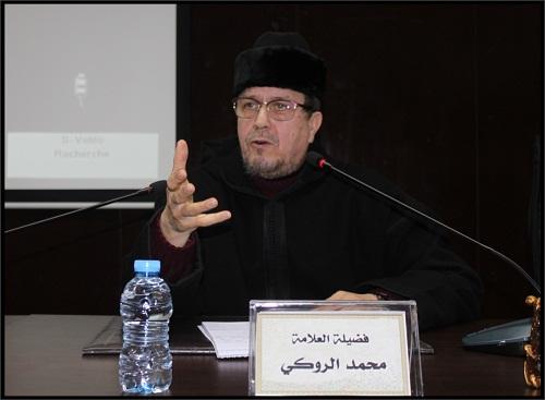"""بالصور.. ندوة علمية تكريمية للعلامة """"محمد الروكي"""" بكلية الآداب بالجديدة"""