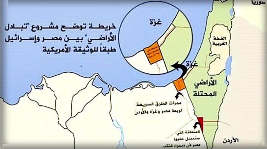"""واشنطن وحلفاءها رصدوا لشراء فلسطين.. مشاريع بـ50 مليار دولار في """"صفقة القرن"""""""