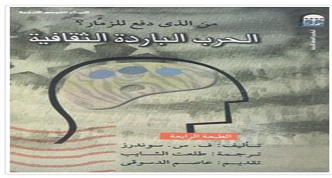 من يدفع أجرة الزمار؟؟!!