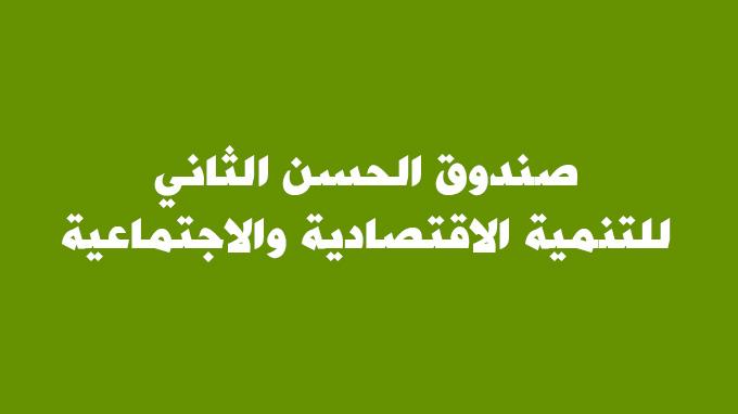 من هي دنيا بن عباس الطعارجي؟