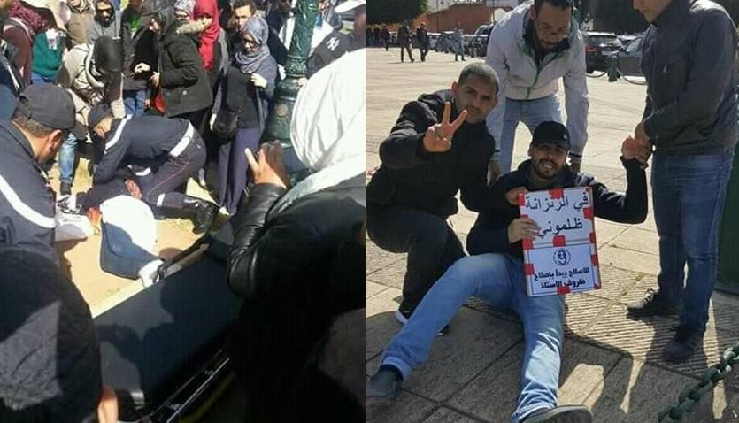 أساتذة الزنزانة 9 يحتجون بالرباط وإصابات في صفوفهم بعد تدخل أمني