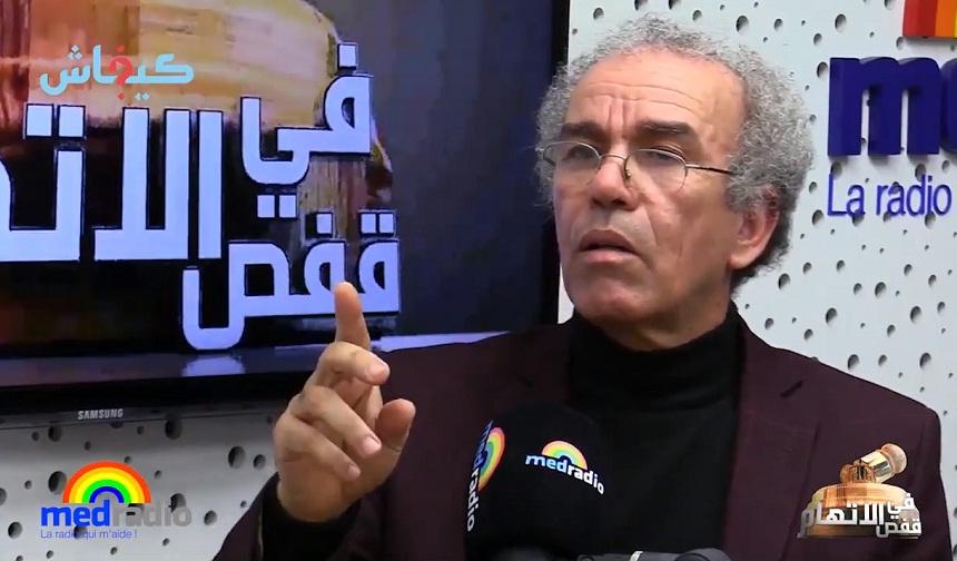 بالفيديو.. عصيد: العدالة والتنمية إخوانيون ويريدون السيطرة على الحكم في المغرب وسحب صلاحيات الملك
