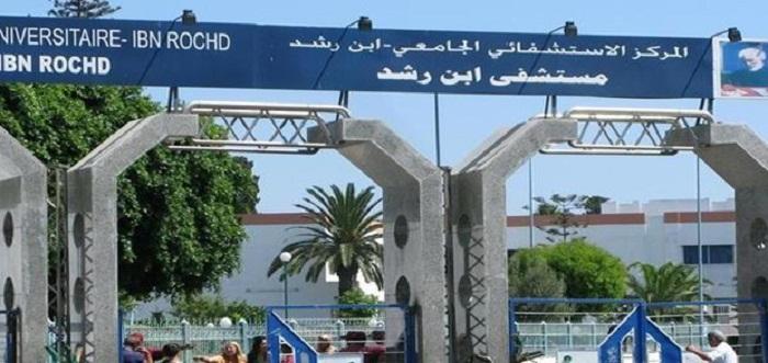 المركز الاستشفائي الجامعي ابن رشد ينفي أي إهمال بحق أحد الكتاب داخل المشفى