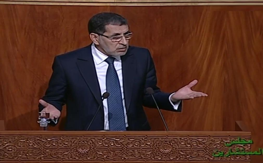 العثماني: الحكومة تعتزم الشروع في التشاور حول الإصلاح الشمولي لمنظومة التقاعد!