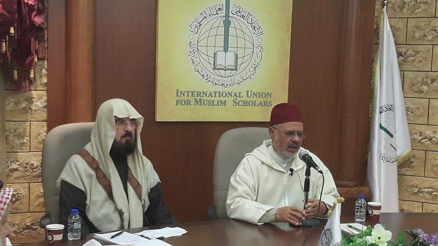 البيان الختامي للاجتماع الثاني لمجلس الأمناء للاتحاد العالمي لعلماء المسلمين يندد باضطهاد الصين لمسلمي الإيغور