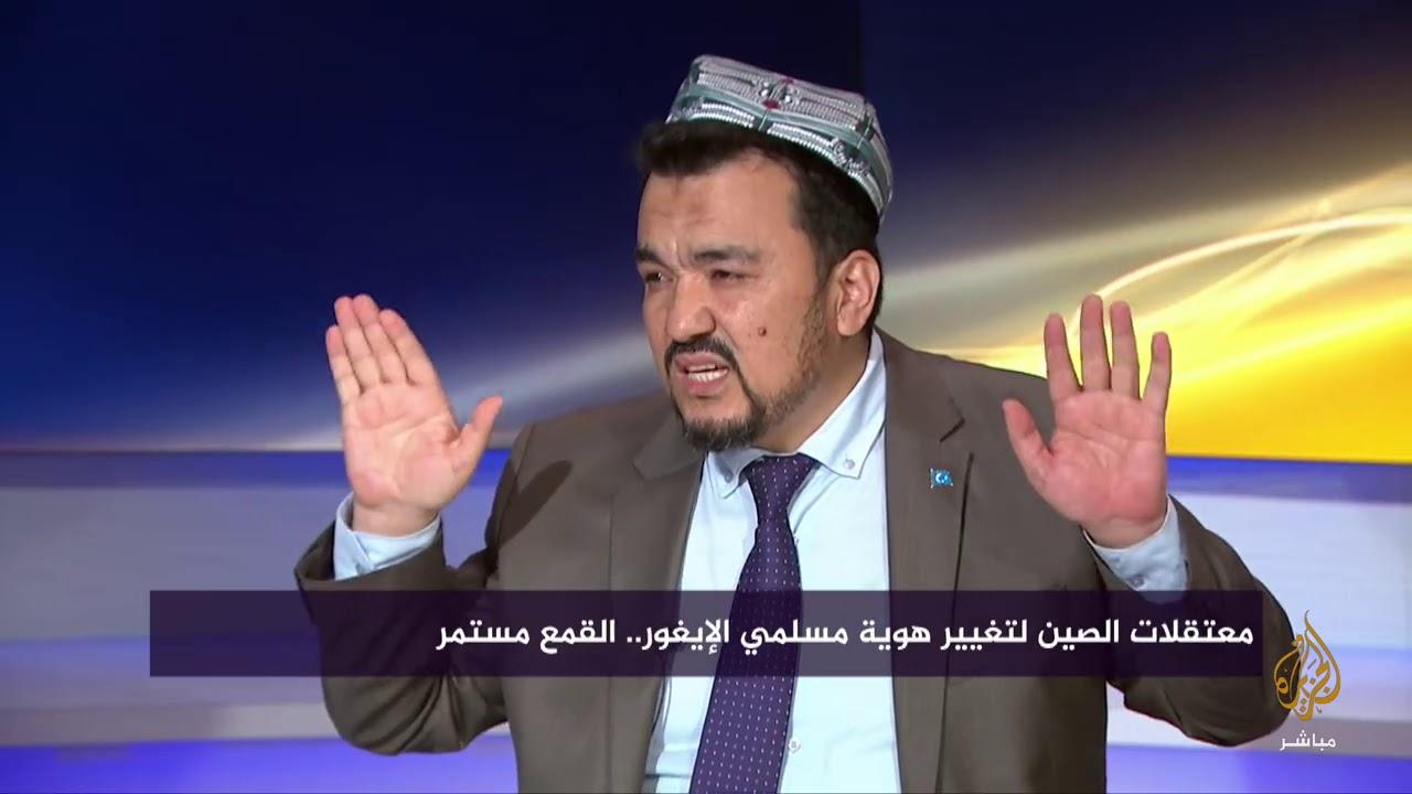 فيديو.. استمع لجرائم الصينيين في معتقلات الإيغور لتغيير هويتهم الإسلامية (تركستان الشرقية)