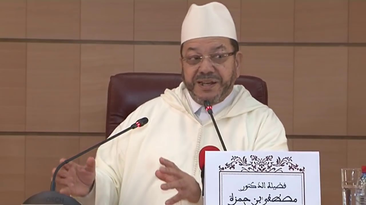 فيديو.. حضور البعد الديني والعلمي ضرورة ملحة لإنقاذ التعليم المغربي واستئناف عطائه الحضاري - الشيخ بنحمزة
