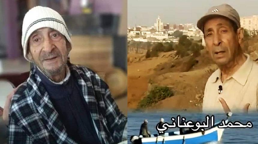 مغاربة فيسبوك يتضامنون مع الإعلامي محمد البوعناني ويدعون له بالشفاء