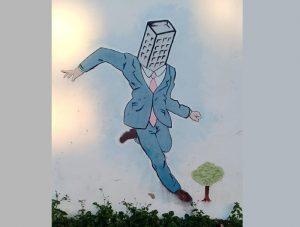 كاريكاتير.. وحش الإسمنت