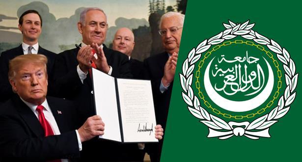 """الجامعة العربية: الاعتراف الأميركي بسيادة """"إسرائيل"""" على الجولان """"باطل شكلا وموضوعا"""""""