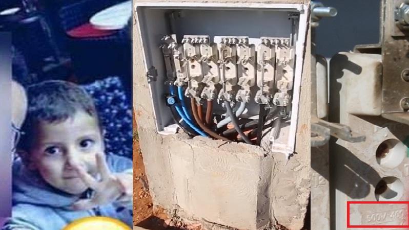 من المسؤول عن وفاة طفلين بصعق كهربائي بحي القرية بمدينة سلا؟!! (فيديو)