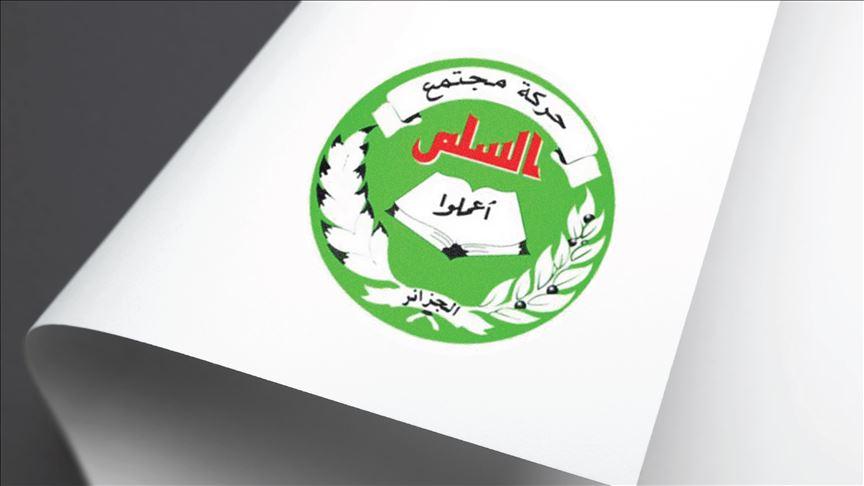 أكبر حزب إسلامي في الجزائر يدعو لاختيار شخصية توافقية للمرحلة الانتقالية