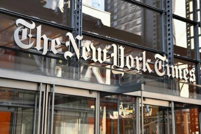نيويورك تايمز: فرنسا مصدر الصواريخ الأمريكية في غريان الليبية