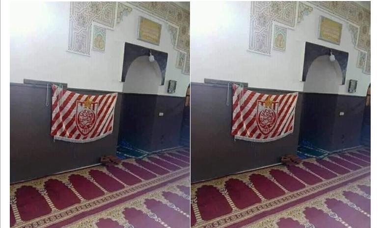 """صورة لعلم """"الوداد البيضاوي"""" داخل مسجد تثير غضب الفيسبوكيين"""