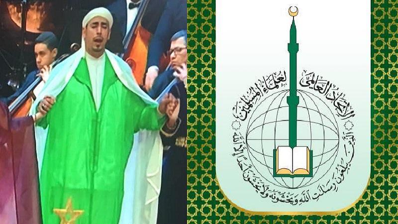 """الاتحاد العالمي لعلماء المسلمين يستنكر هو الآخر """"التلفيق بين الأذان والترانيم الكنسية بمعهد الأئمة بالمغرب"""""""